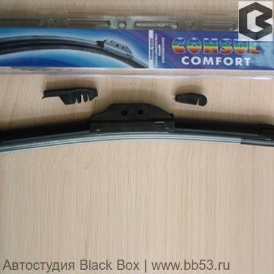 Consul Comfort