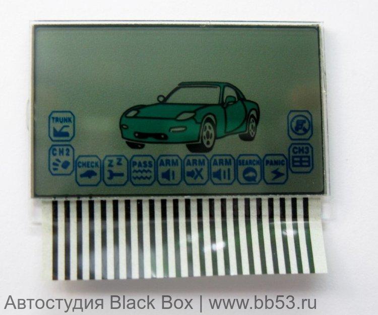 Корпуса / Стекла / Дисплеи брелков