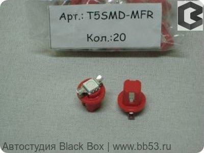 Светодиоды T5 в приборку, кнопки